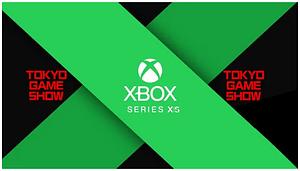 Xbox 2021 Tokyo Game Show Panel - Header